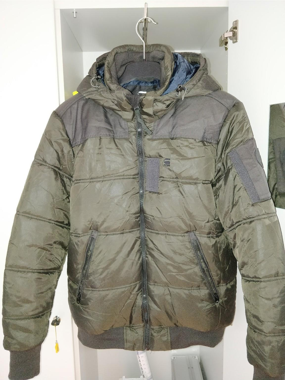 G Star RAW Steppjacke 'Whistler meefic quilted hdd bomber