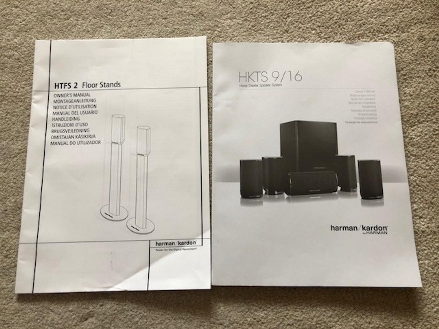 Harmon Kardon HKTS16 Speakers 5 1 floor stand