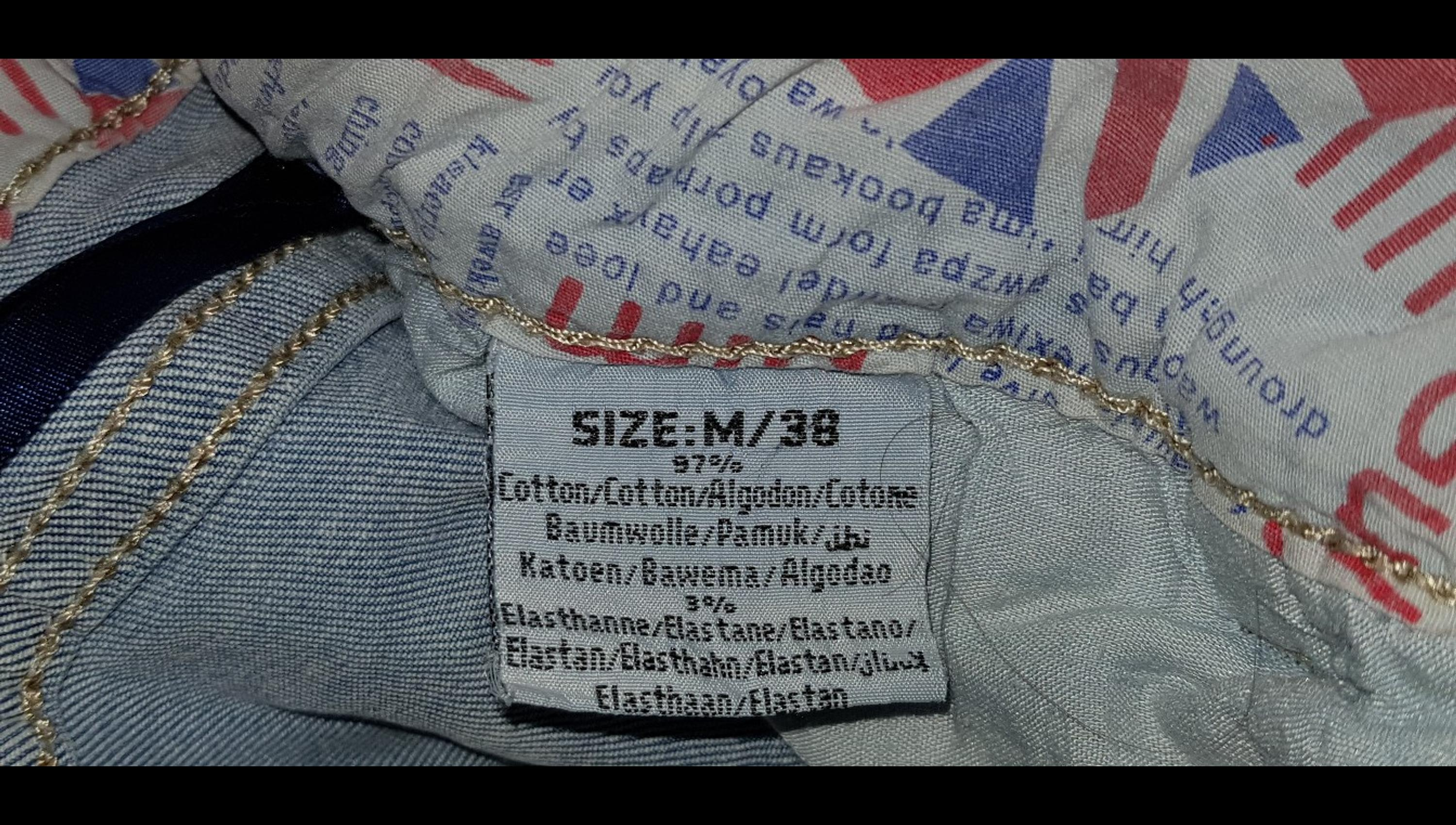 Jeans Limited Edition in 07743 Jena for €5.00 for sale | Shpock