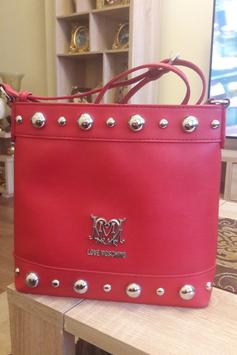 3eb480d25b5c Love moschino animal print bag in TW2 London for £45.00 for sale ...