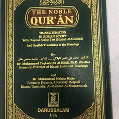Free meaning of the holy Quran in Slough für gratis kaufen