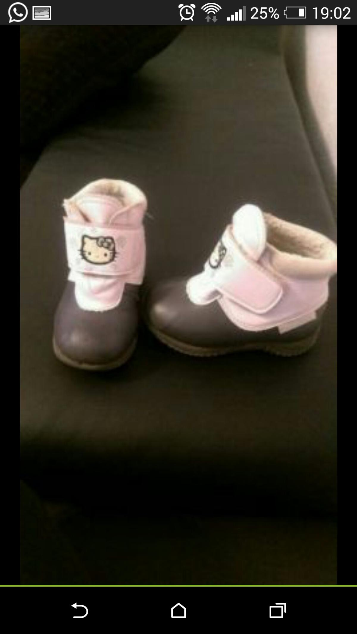 premium selection a22fa f77cd hello kitty boots gr.22