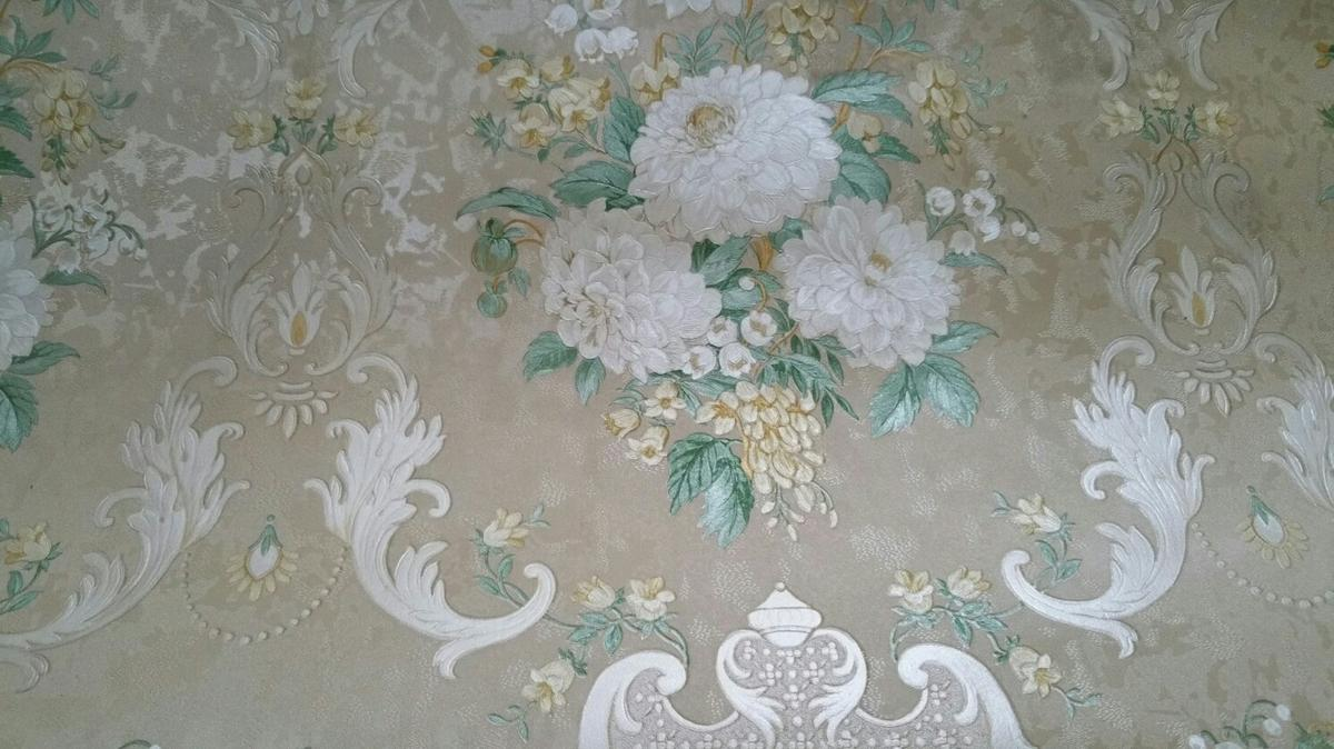 Shand Kydd Ready Pasted Vinyl Wallpaper