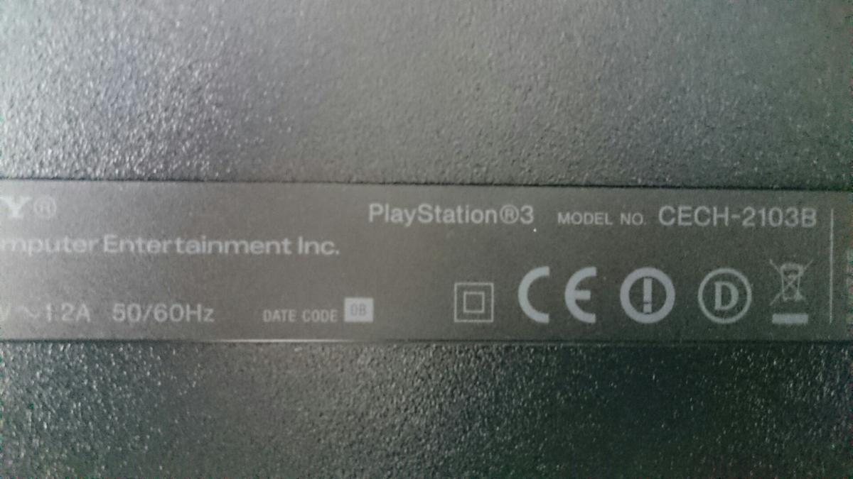 Ps3 250gb, 2 controllers, ps move, gta V in B37 Solihull for