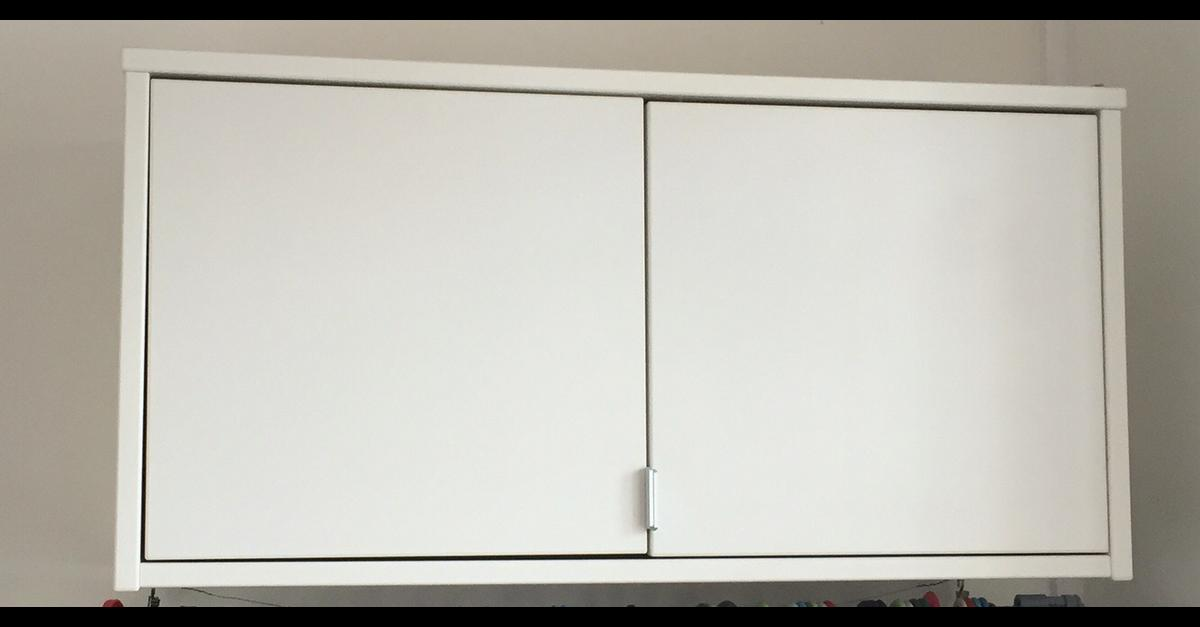 IKEA Effektiv white wall unit in SG7