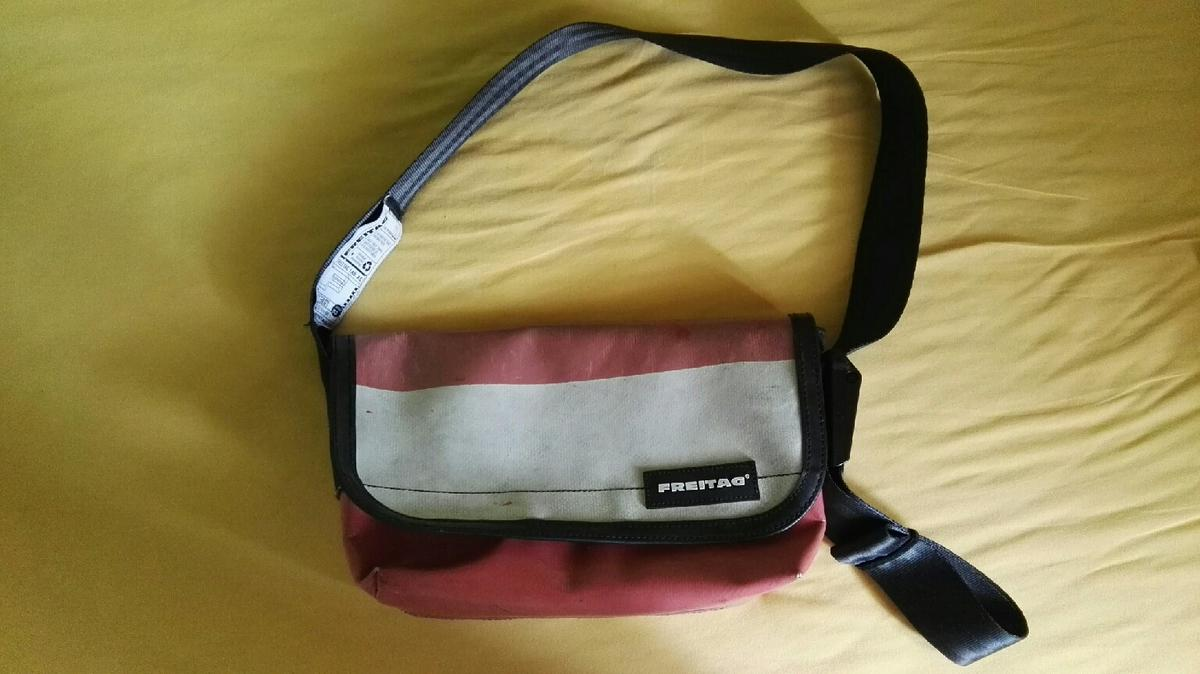 f6a45a5c891b7 Freitag For €90 In Tasche Shpock Brunico Sale 39031 00 nkwP0O