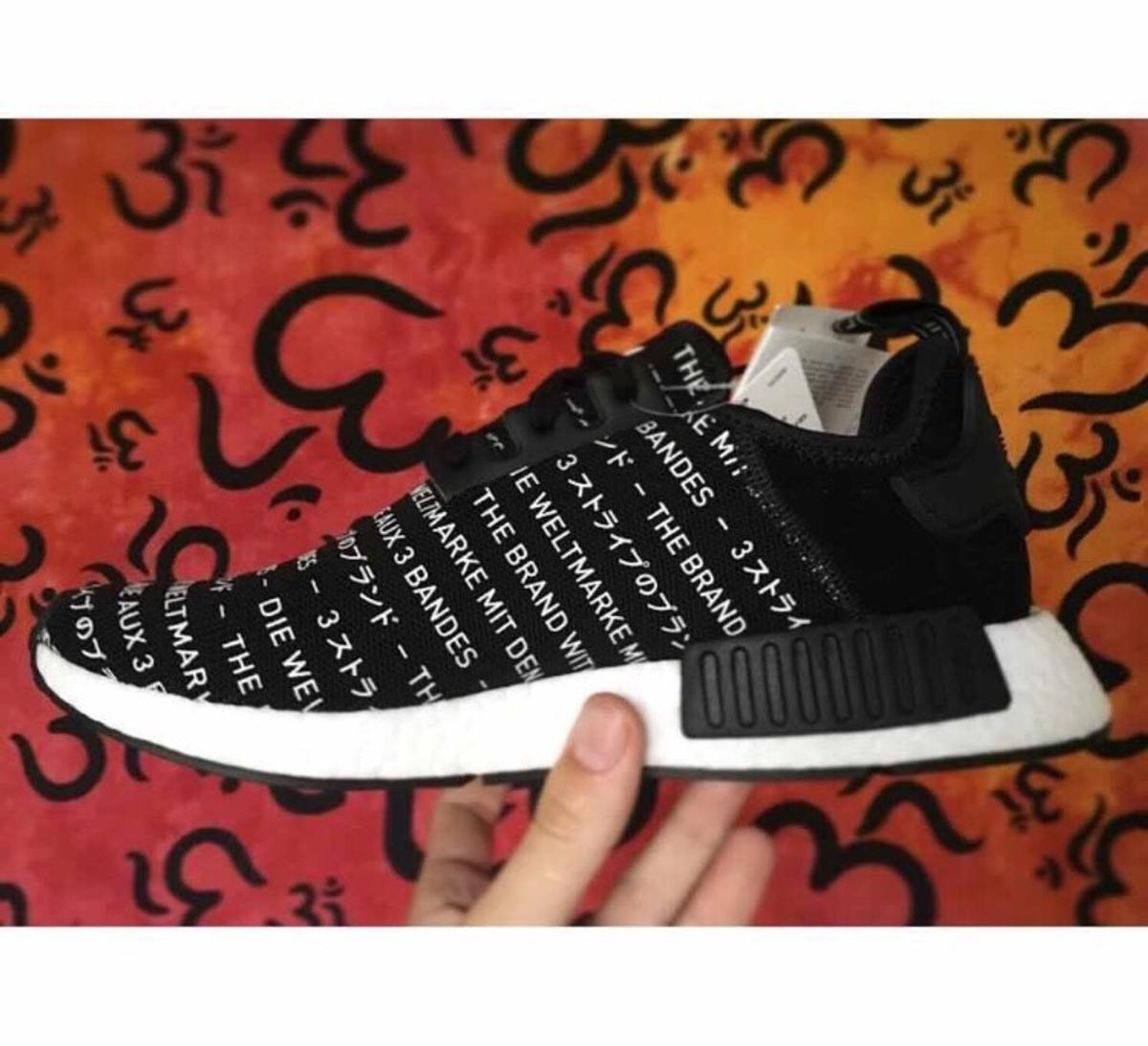 the latest 708ca fea44 Adidas NMD R1 Blackout pack in BD5 Bradford for £155.00 for ...