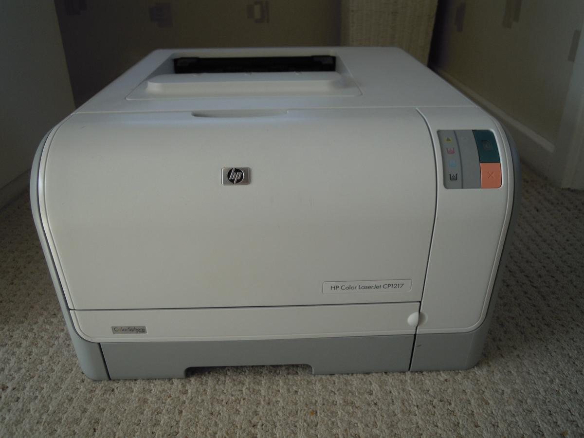 HP CP1217 DRIVERS DOWNLOAD