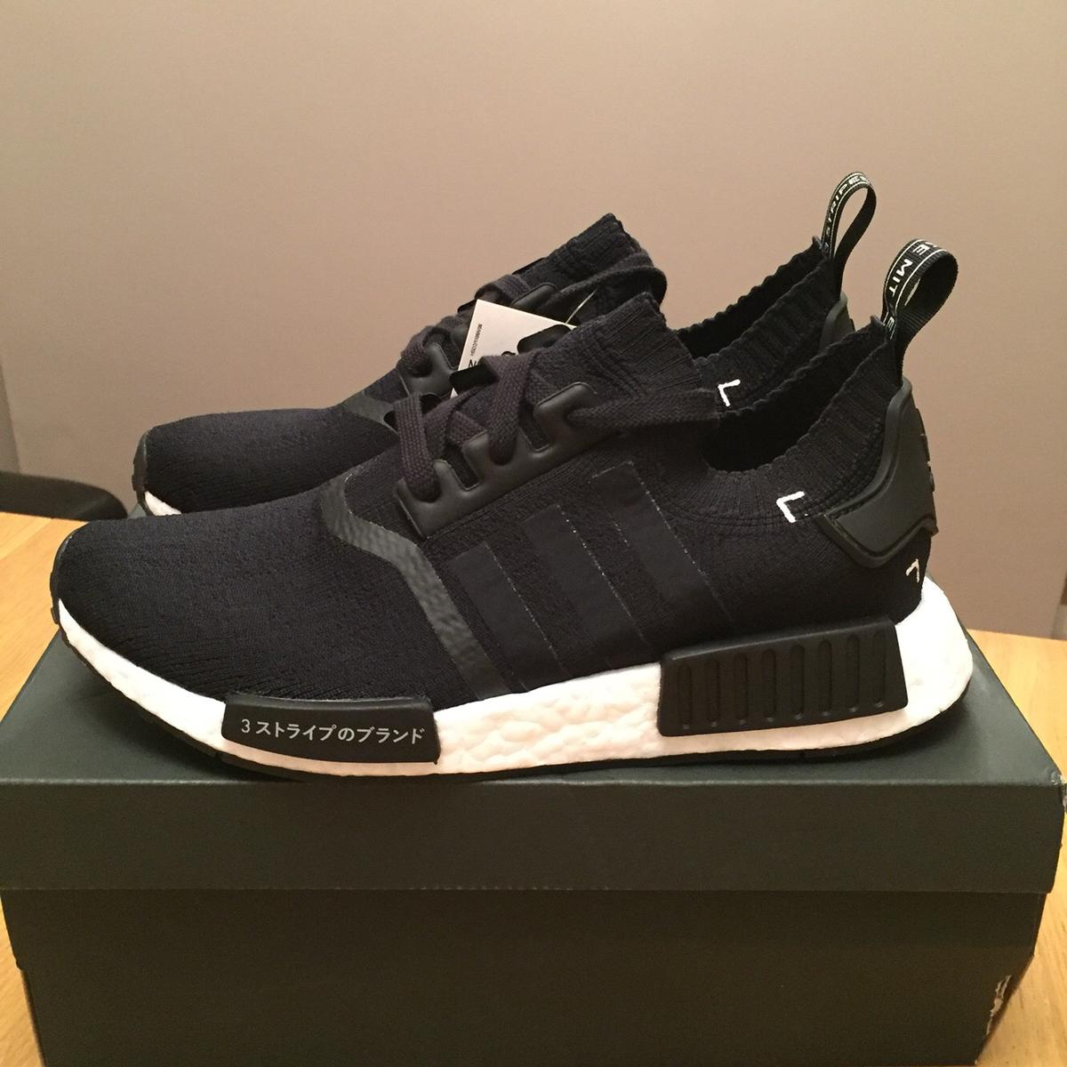 new style 0276d 39081 Adidas NMD R1 Japan Boost Black Primeknit in CR2 South ...