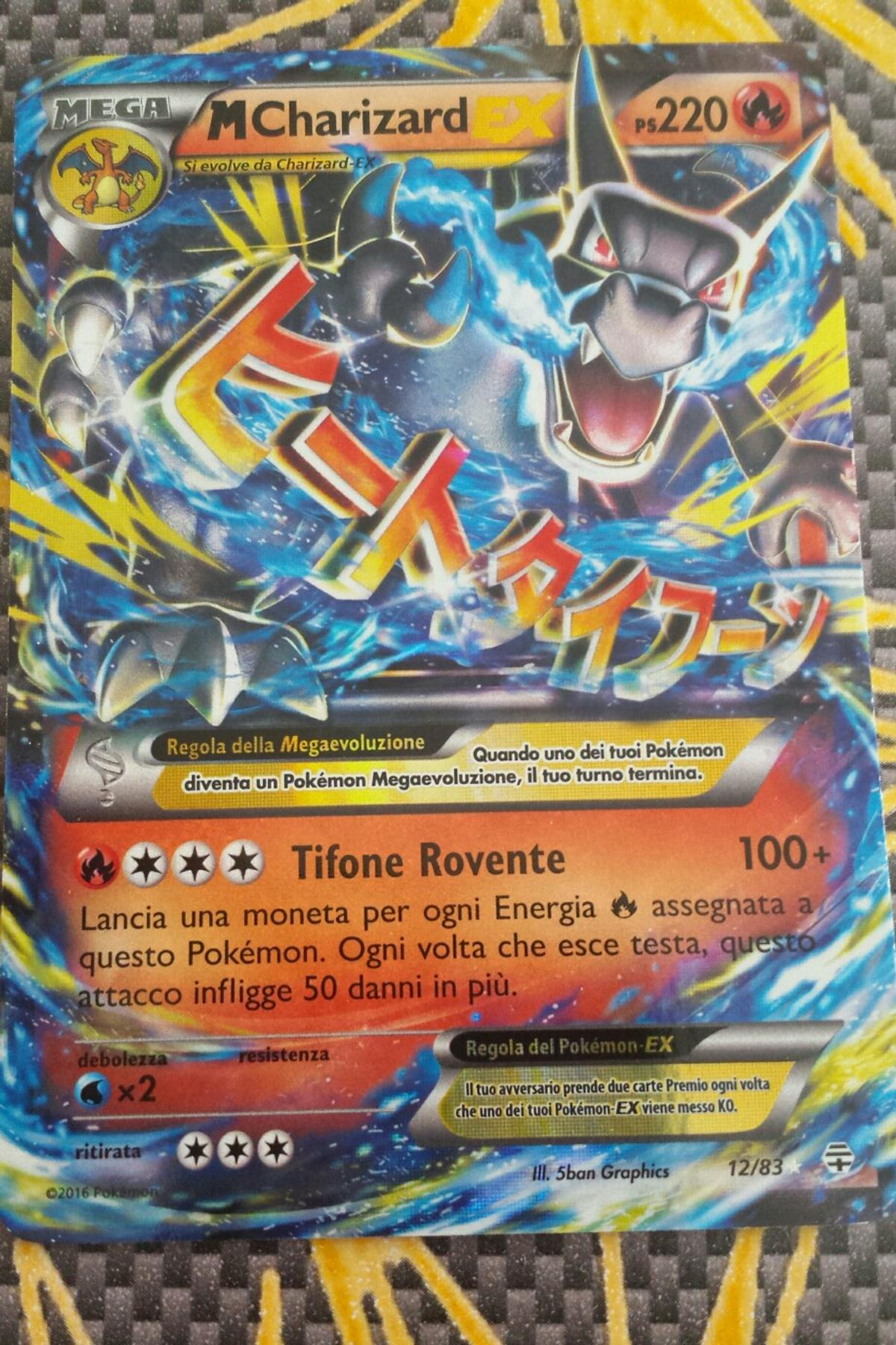 Pokemon Carte Ex In 26900 Lodi For 30 00 For Sale Shpock