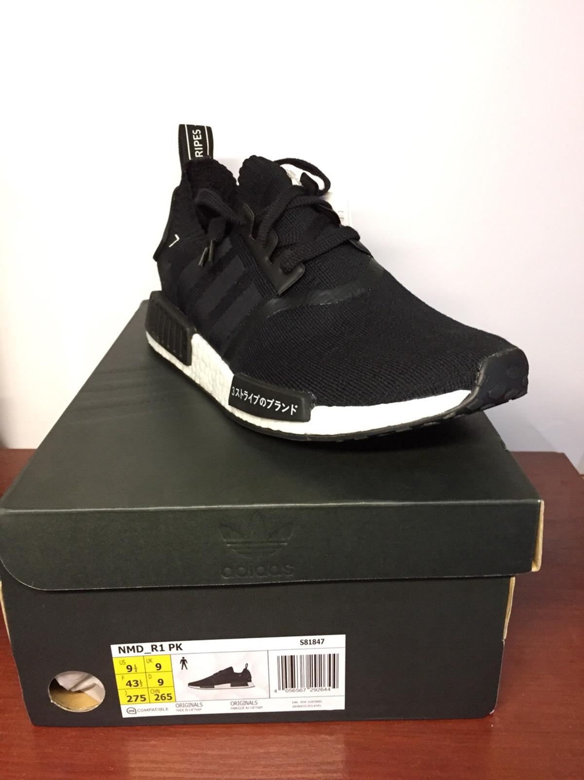 online store d4ab5 86335 Adidas NMD Japan boost in IG3 Ilford for £170.00 for sale ...