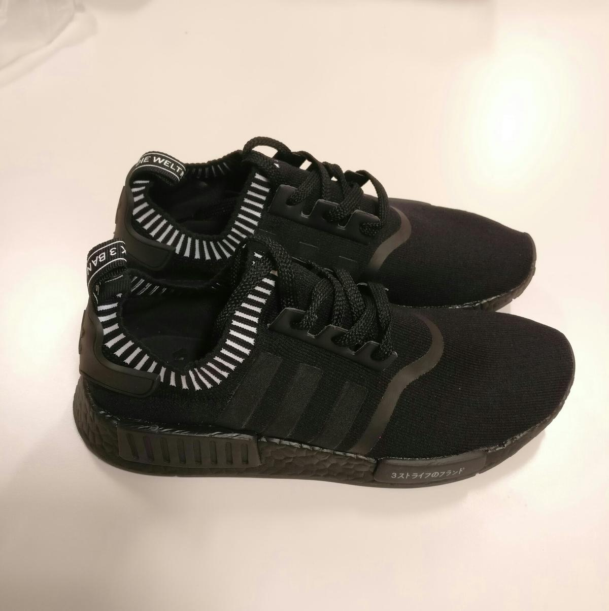 official photos 50d3e d51ea NEW Adidas NMD Japan Triple Black - UK 8 in W1T London for ...