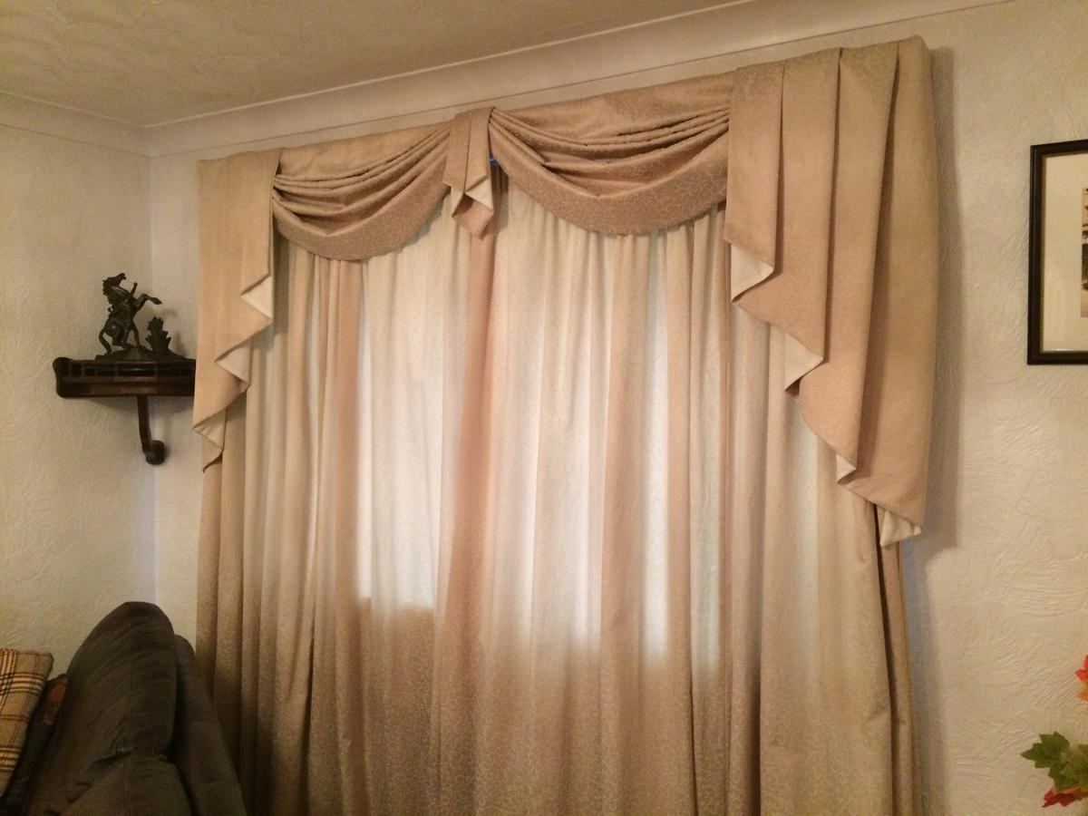 Lounge Curtains In Np7 Gilwern For 70 00 For Sale Shpock
