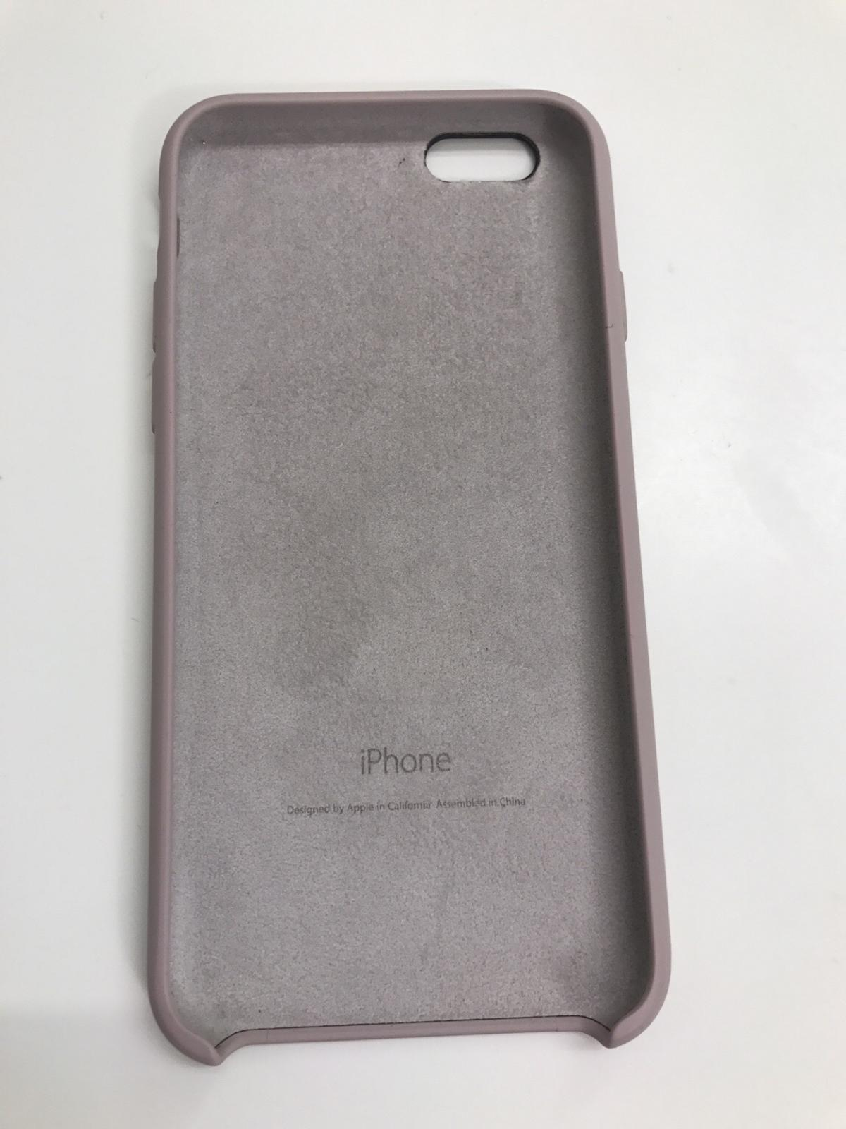 iphone 6s cover silicone apple
