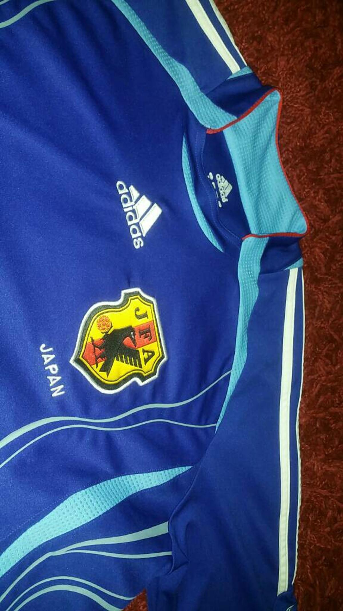 ORIGINAL ADIDAS JAPAN TRIKOT in 90451 Nürnberg for €20.00