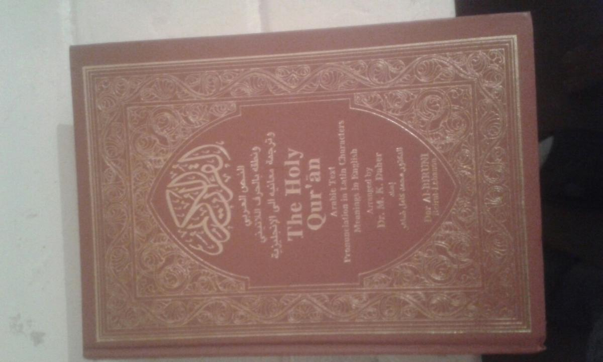 The holly quran  english and arabic translat in B10