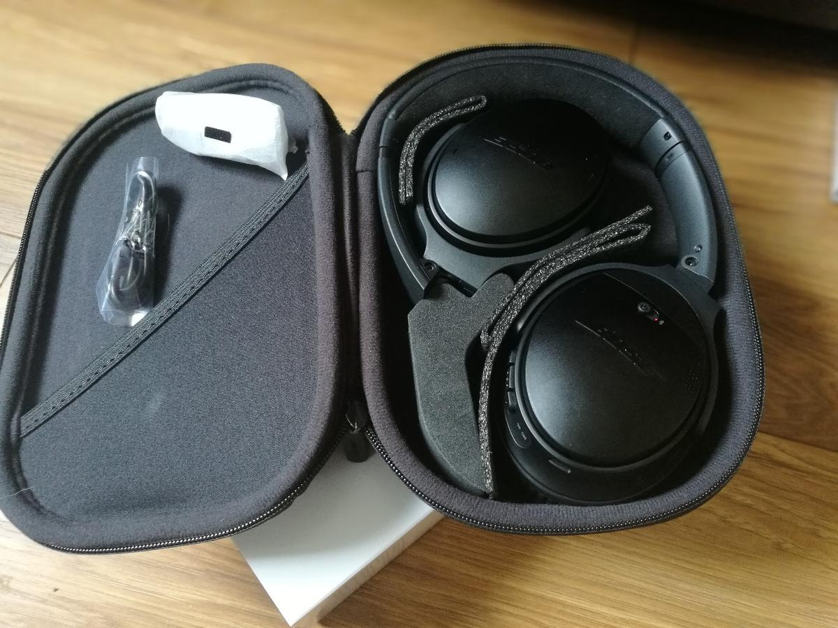 Bose QuietComfort 35 Wireless Headphones II in Peterborough