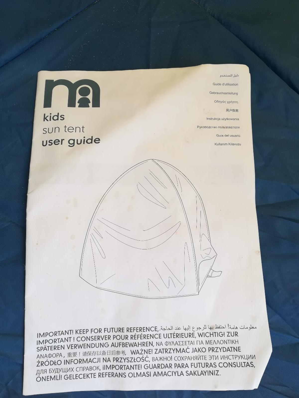 Mothercare UV sun tent in B61 Bromsgrove for £6.00 for sale