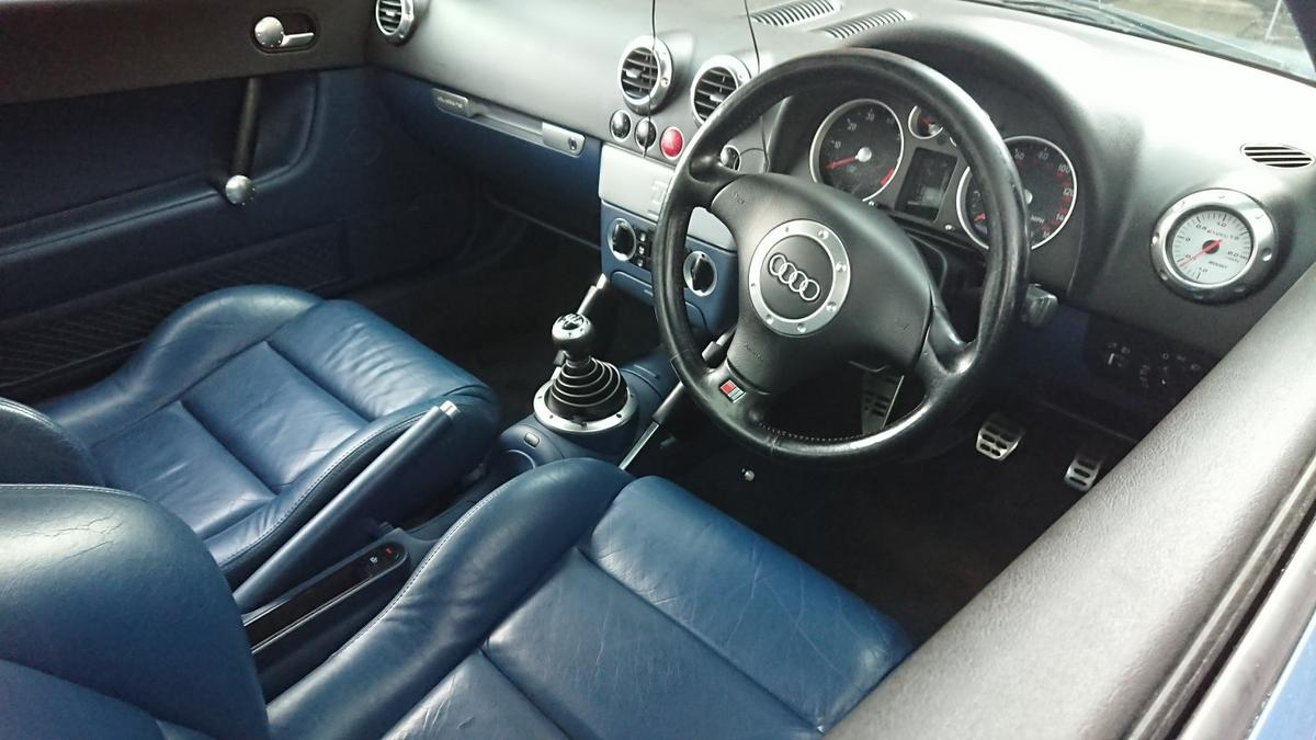 Mk1 audi tt 1 8t quattro in TS6 Lackenby for £1,050 00 for sale - Shpock