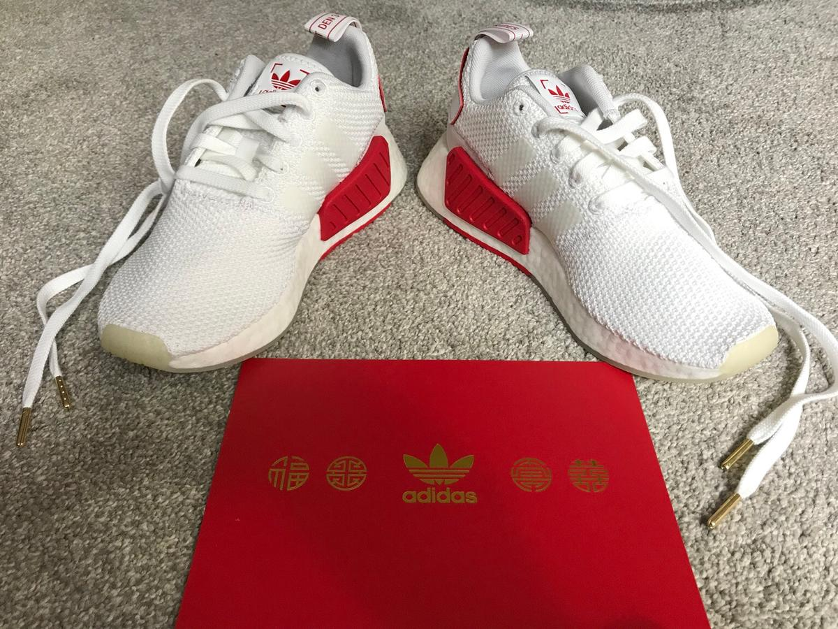 promo code 18096 9b749 Brand new adidas NMD R2 limited edition, 5.5 in WD23 ...