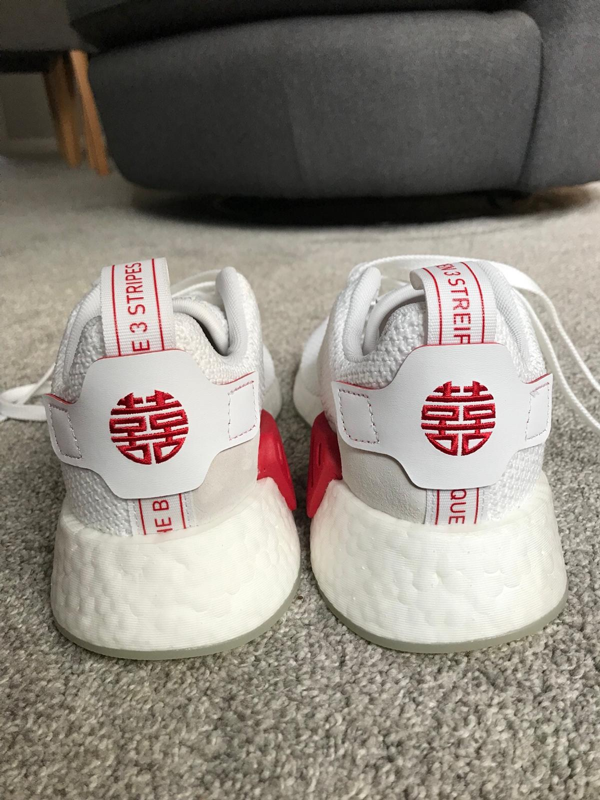 Brand New Adidas Nmd R2 Limited Edition 5 5 In Wd23 Hertsmere For