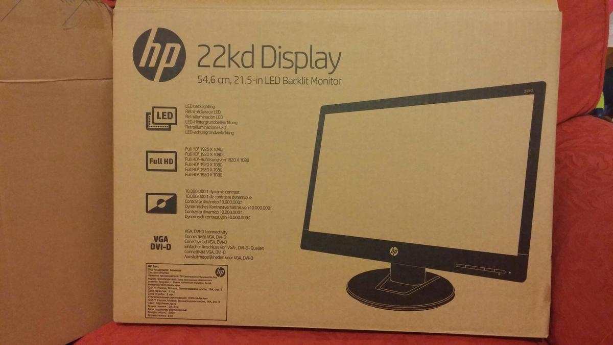 67f4c2dcc7c1 hp slimline 260-a 104na DT PC uk with monitor in E9 London for ...