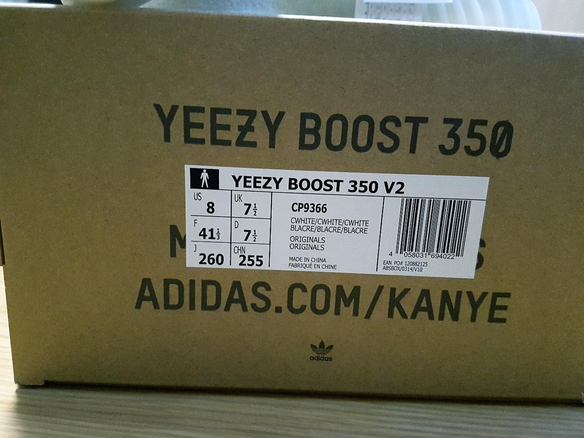 bc78e9cd9bd30 ADIDAS YEEZY BOOST 350V2 TRIPLE WHITE SIZE7.5 in NN3 Daventry for ...