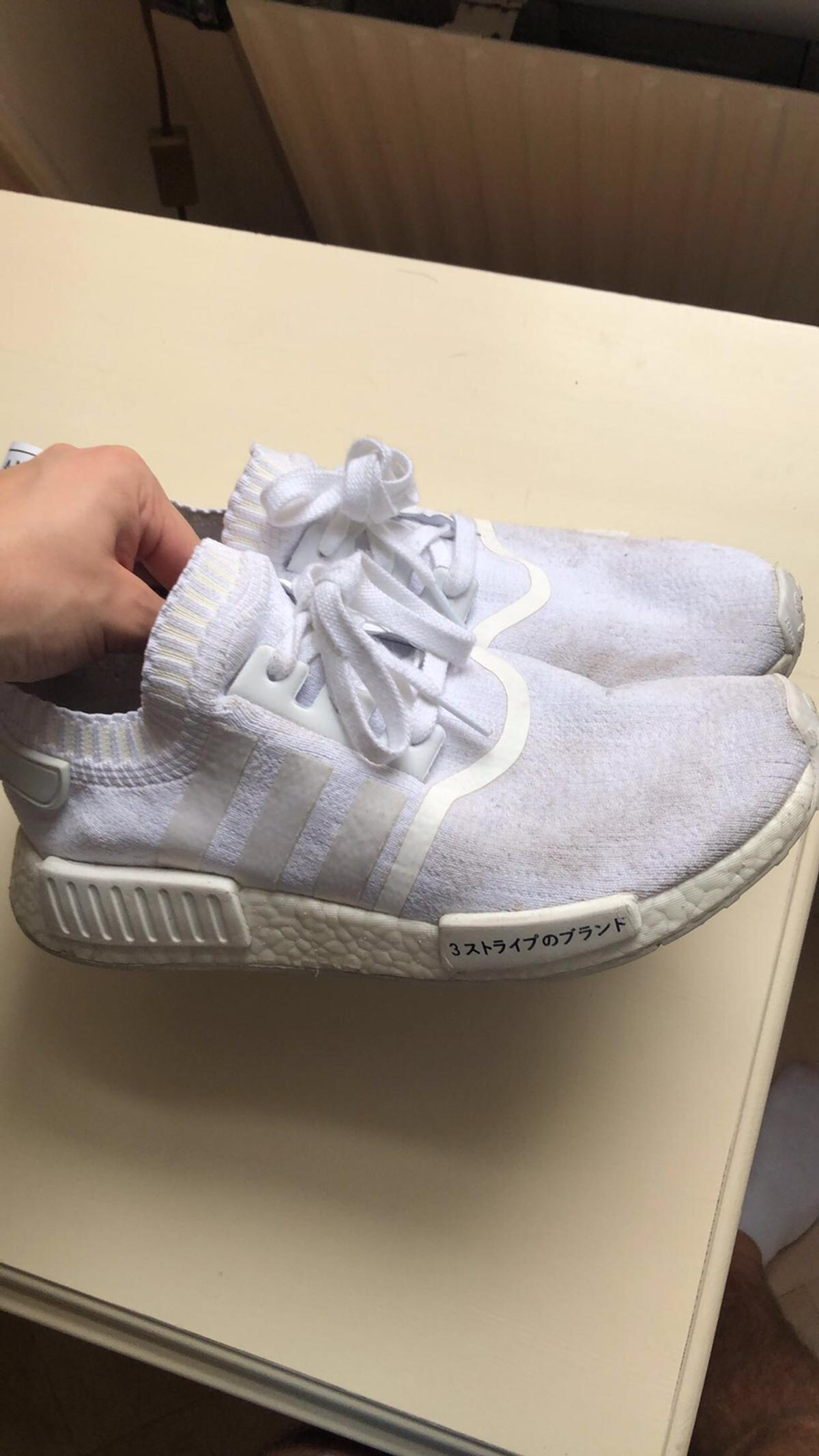 """Adidas NMD """"Japan boost"""" US 9, EU 42.5 in 11330 Stockholm"""