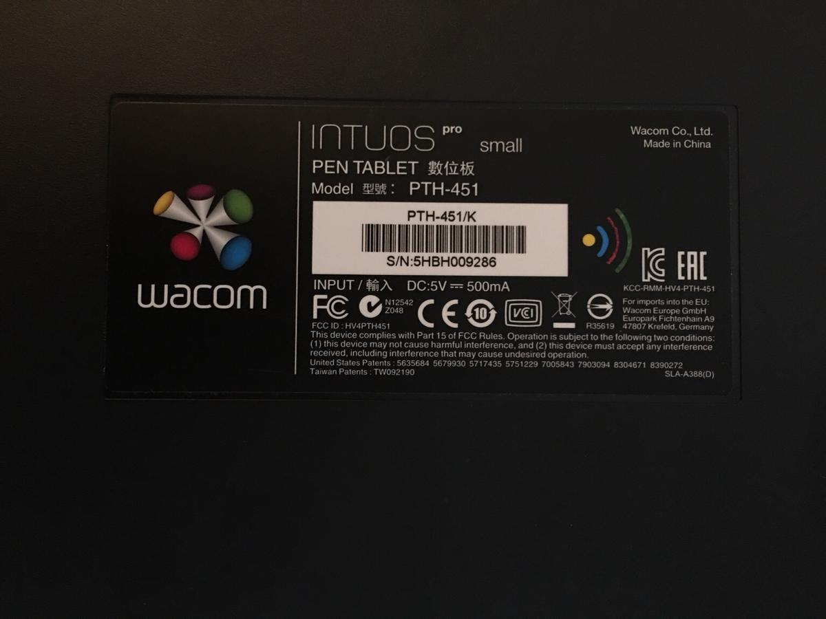 Wacom Intuos Pro (Pen And Touch)