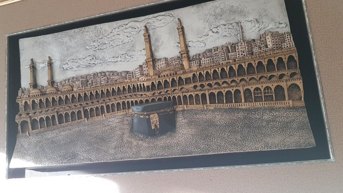 3D Picture frame of Makkah