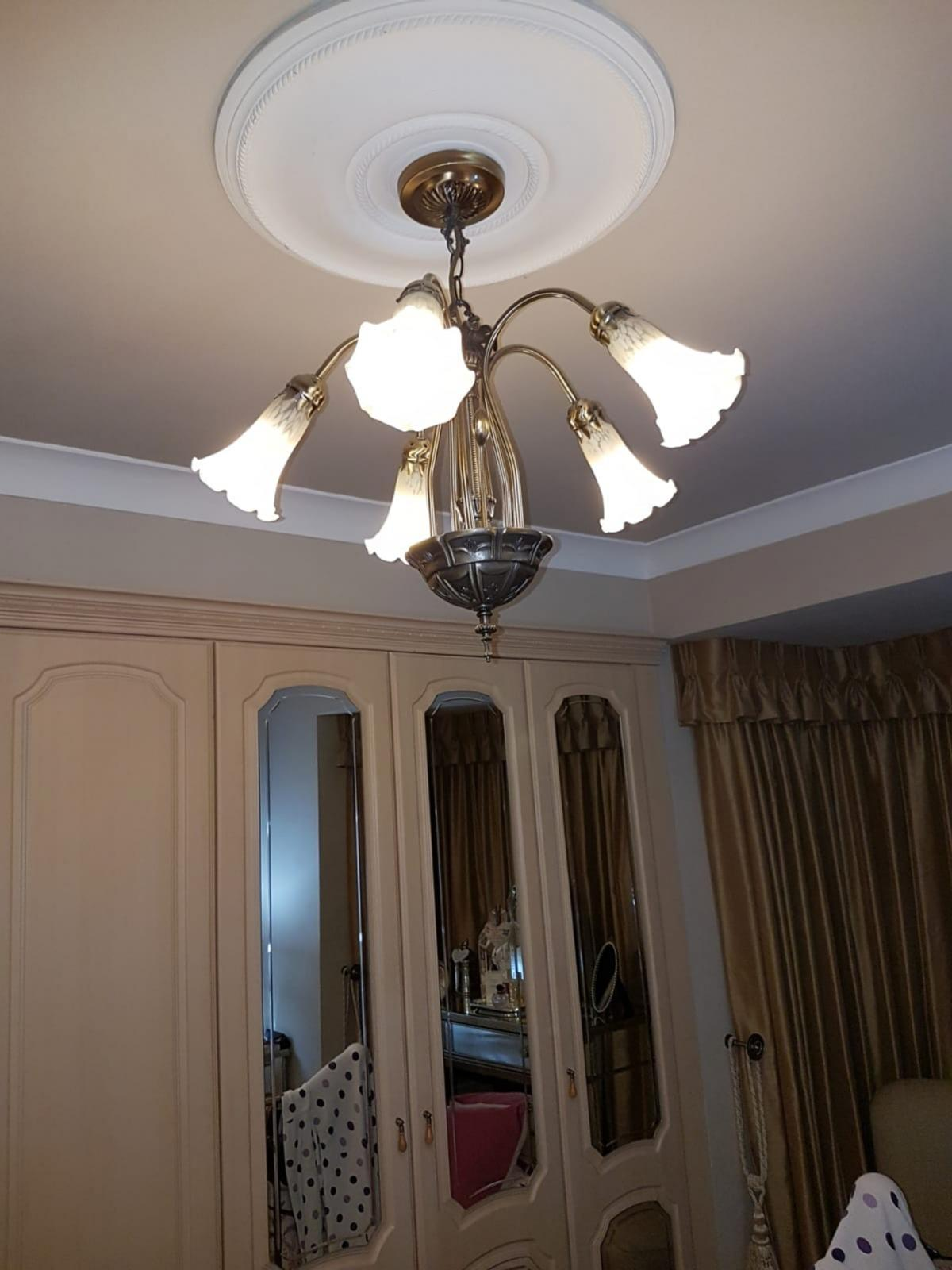 Matching Wall And Ceiling Lights
