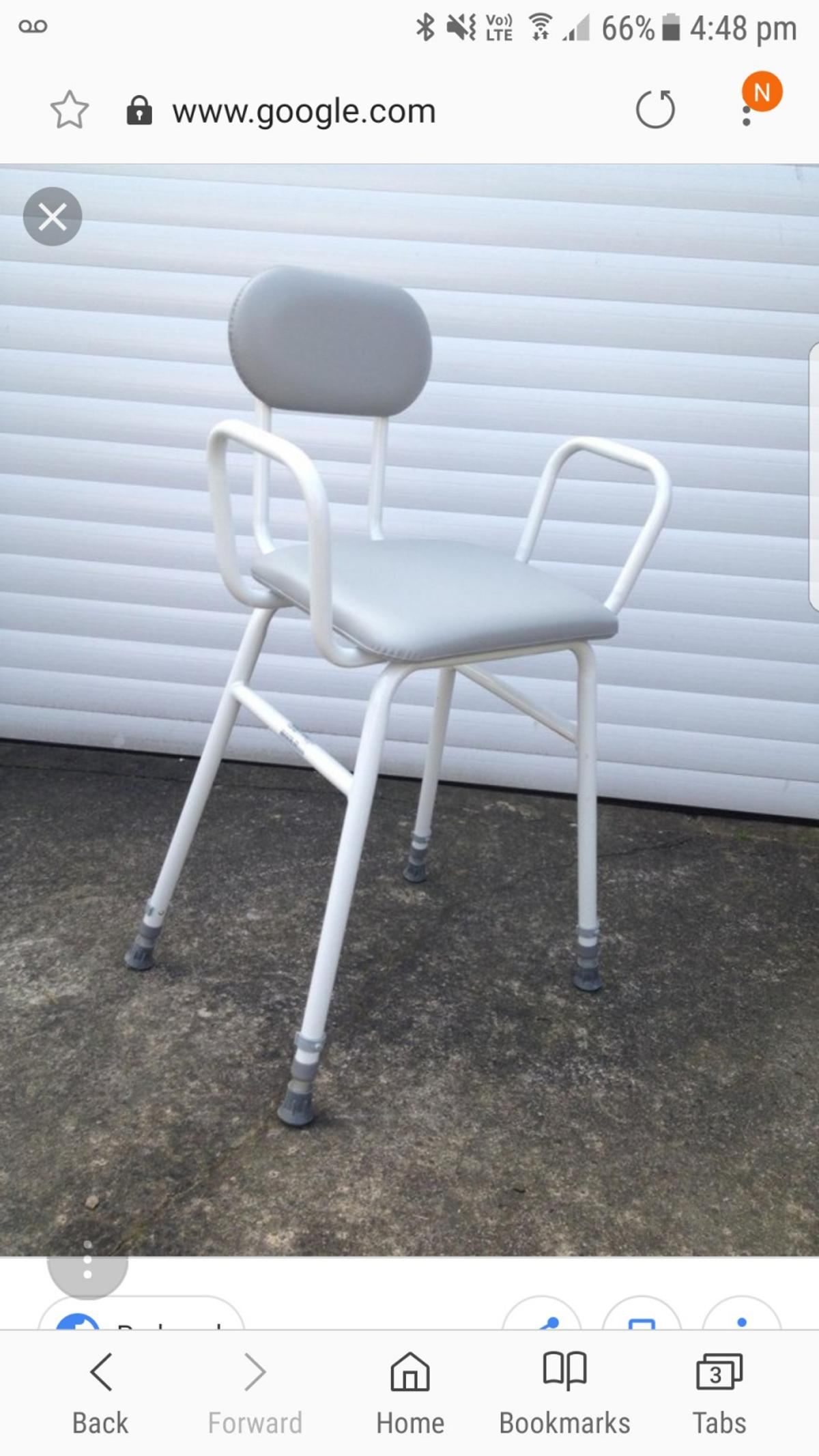 Excellent Perching Stool And Toilet Frame Used Machost Co Dining Chair Design Ideas Machostcouk