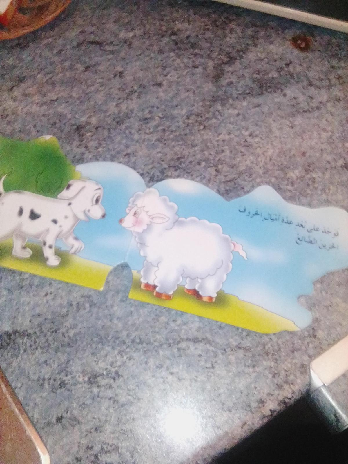 arabic childs book in M14 Manchester for free for sale - Shpock