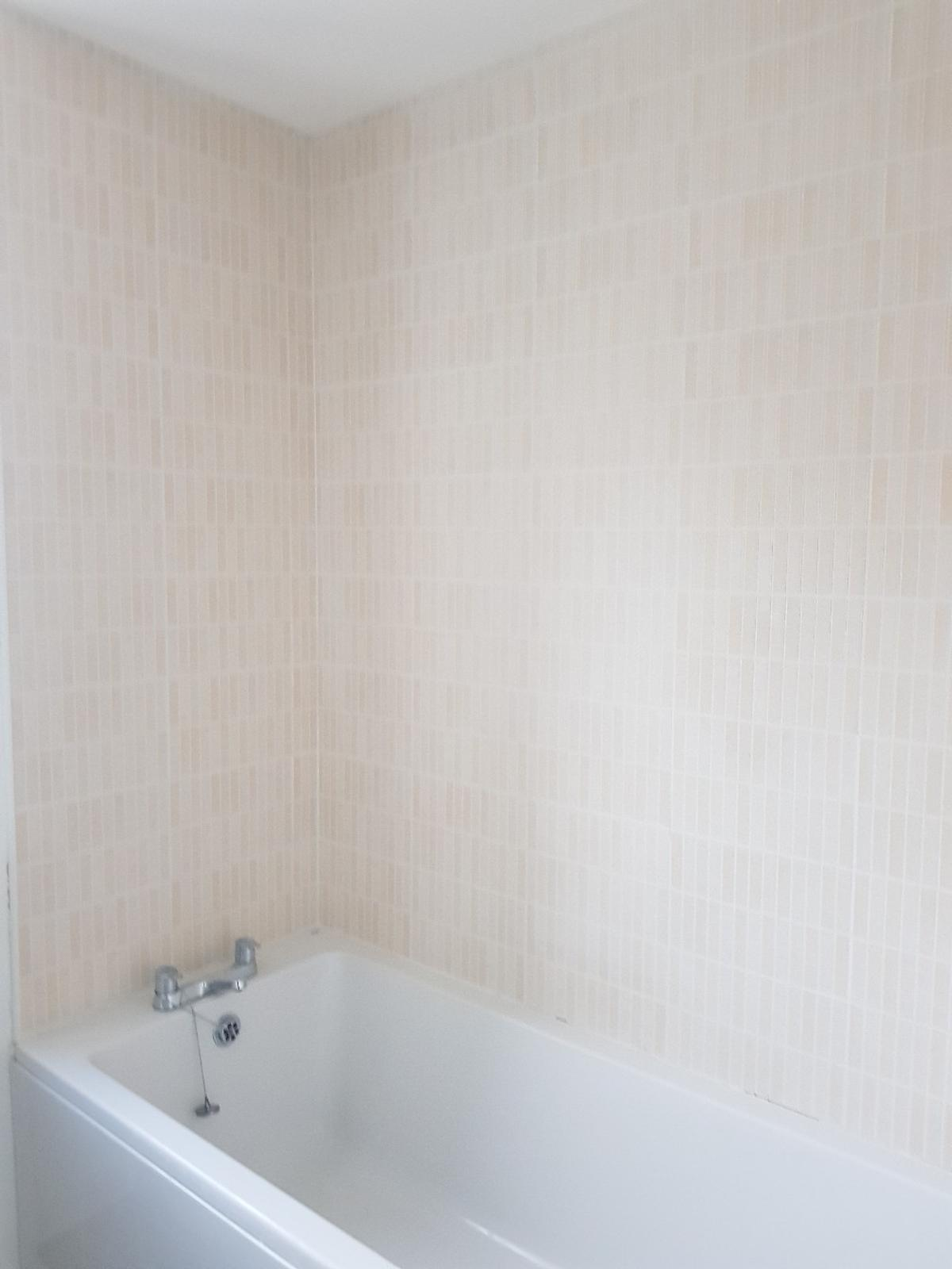 Awesome Bathroom Tiles In Wakefield For 30 00 For Sale Shpock Download Free Architecture Designs Fluibritishbridgeorg