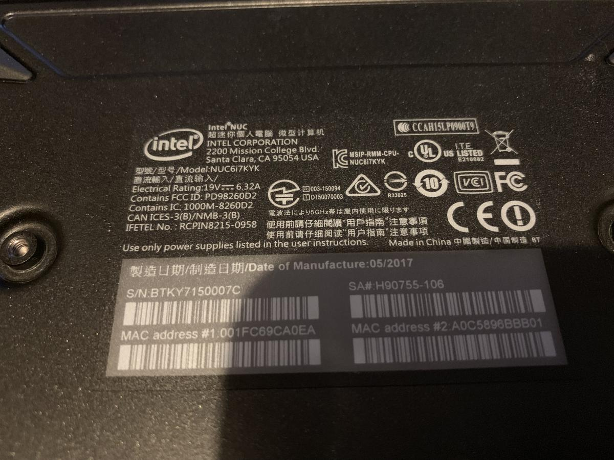 Intel NUC Skull Canyon PC in NN4 Northampton for £500 00 for