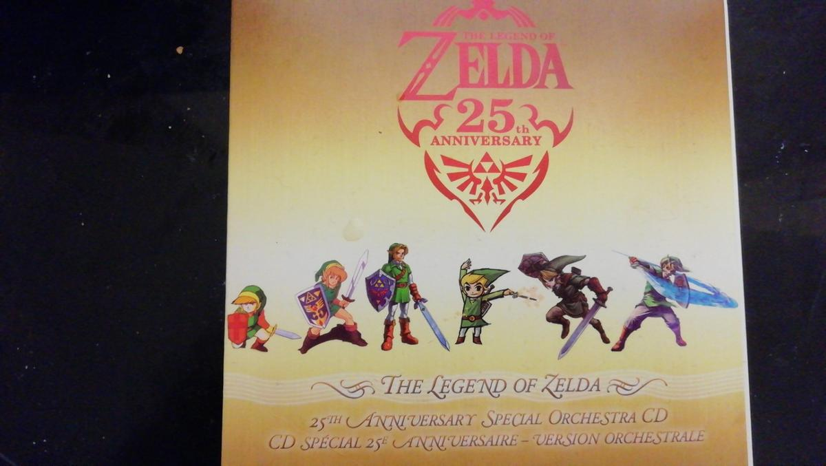 Legend Of Zelda Orchestra 25th Anniversary Cd