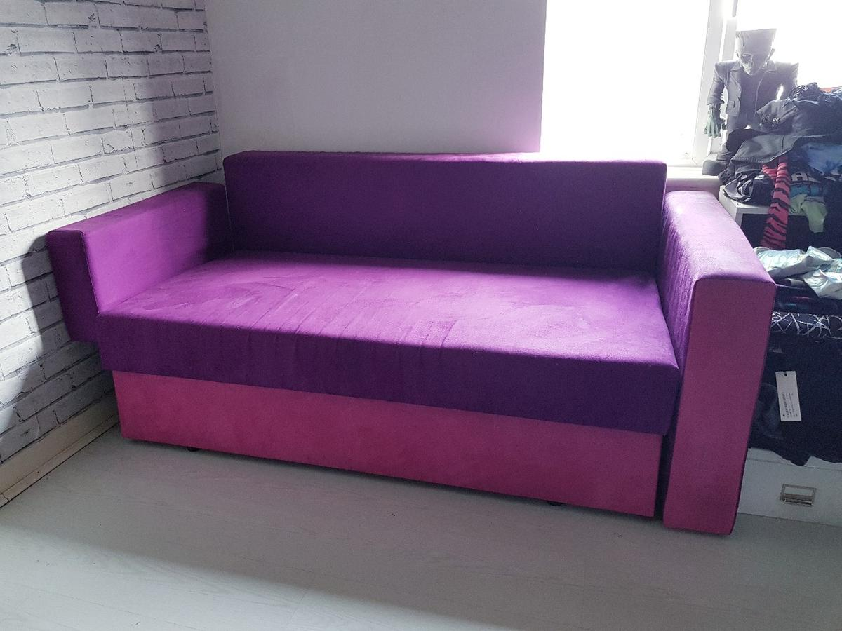 Surprising Small Purple Pink Sofa Bed For Children Kids In Kt1 London Beatyapartments Chair Design Images Beatyapartmentscom