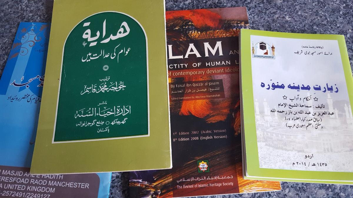 a bundle of Islamic books in English and Urdu in B8 Birmingham for