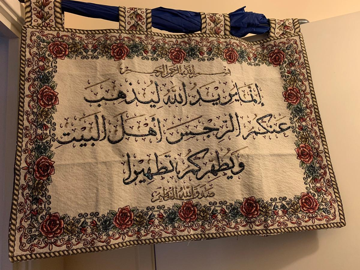 Amazing fabric wall hanging with tabs on so you can use a curtain pole if you wish to. It has sequins on the writings which gives it a nice bling when light reflects on! It measures roughly 50cm by 100cm. Welcome to come and view. First one is Ayatul Kursi, other one is surah Al azhab verse 33  £35 each no offers !