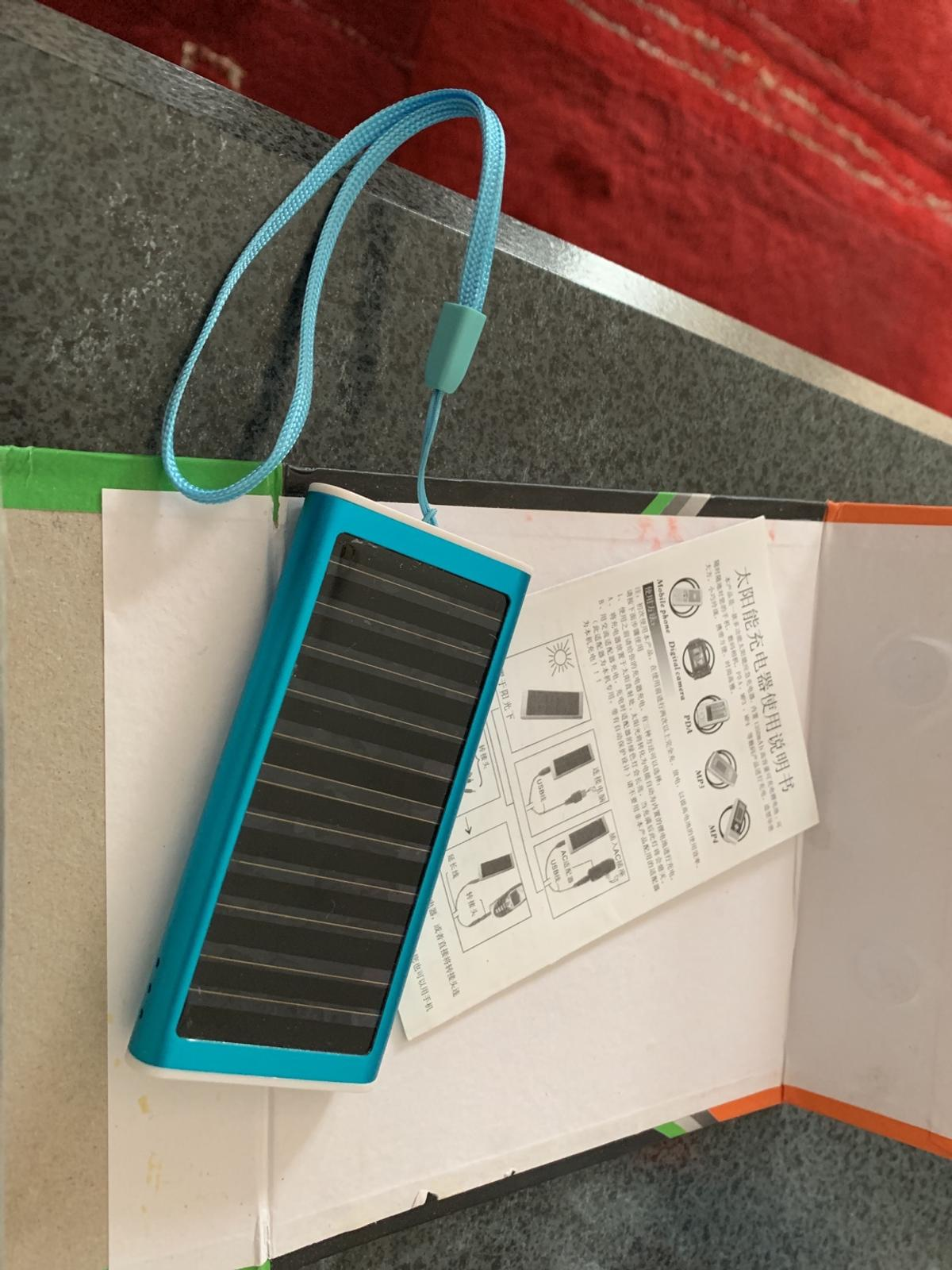 Solar Charger RoHS