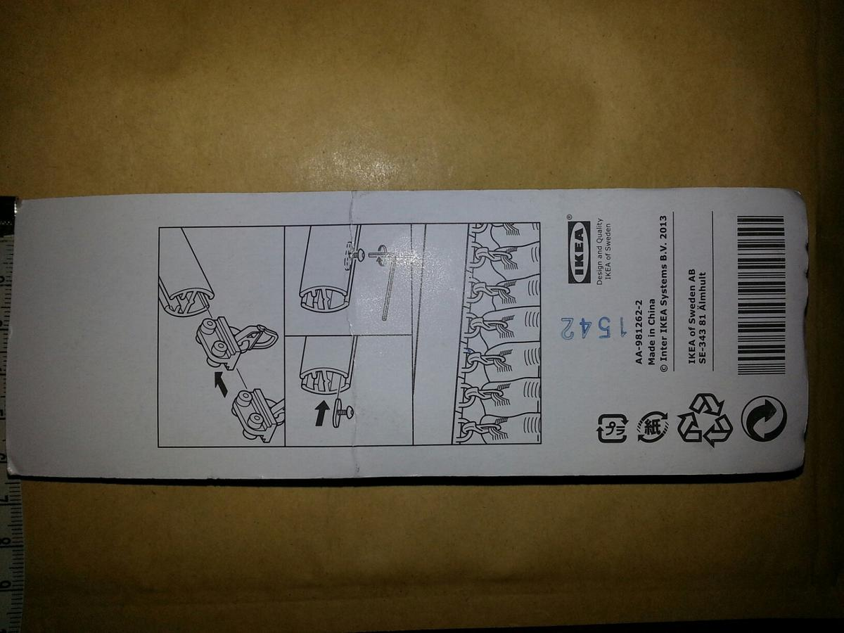 Ikea Kvartal Glider And Hooks Pack In B13 Birmingham For 25 00 For Sale Shpock