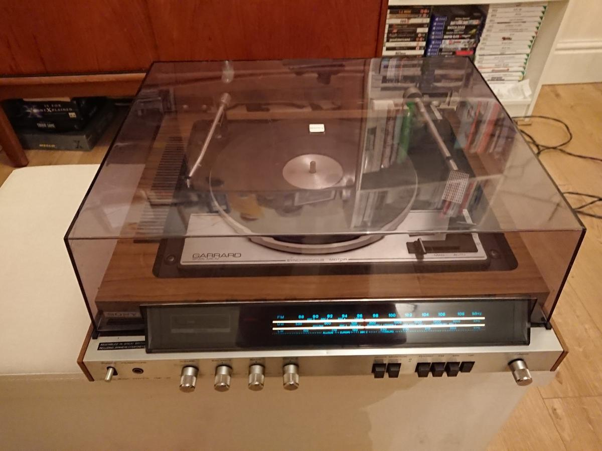Sony Stereo Music System HMP-40 (Turntable)