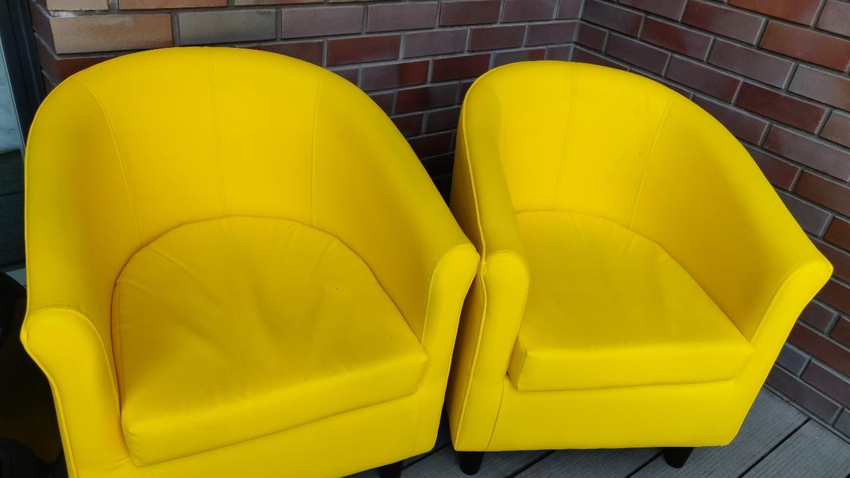 Yellow Armchair in KT2 London for £35.00 for sale | Shpock