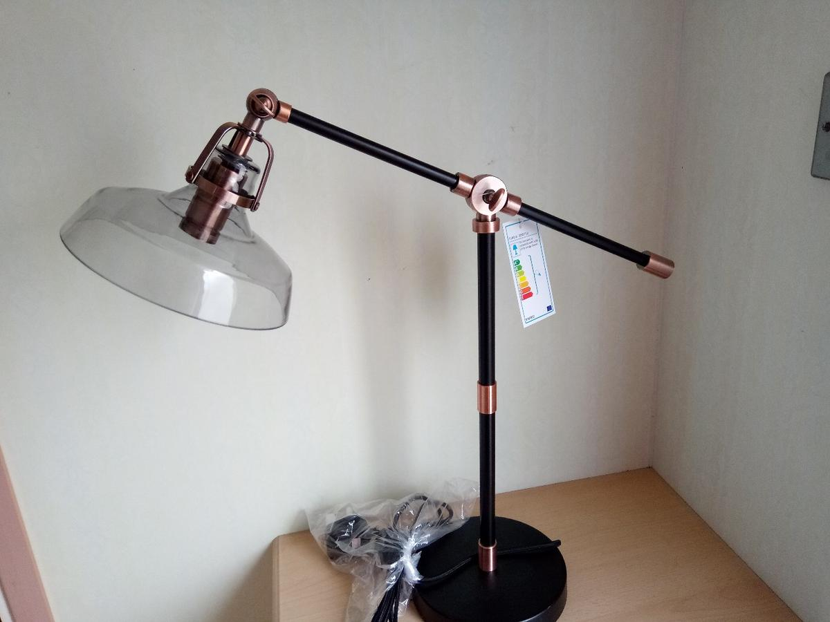 Dunelm Table Lamp