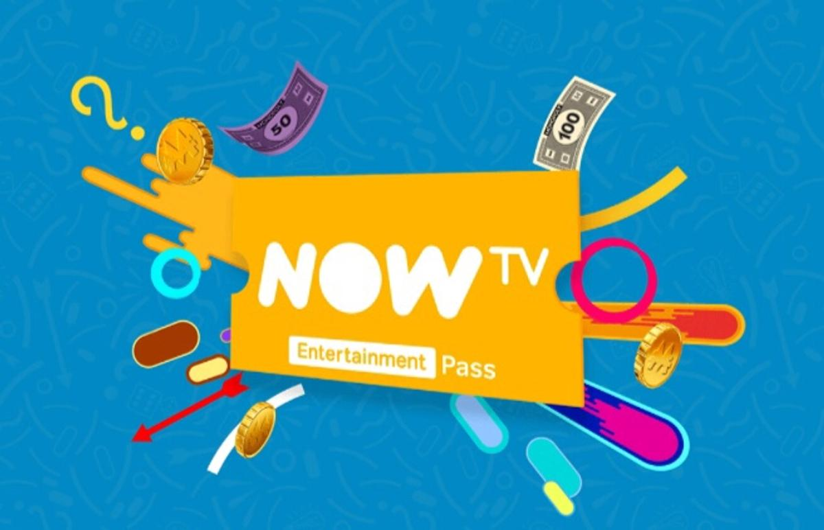 Now tv entertainment pass digital code