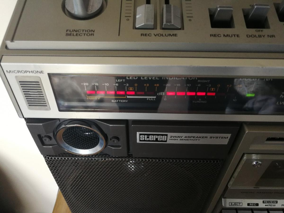 Hitachi trk 8190e vintage boombox in B37 Solihull for