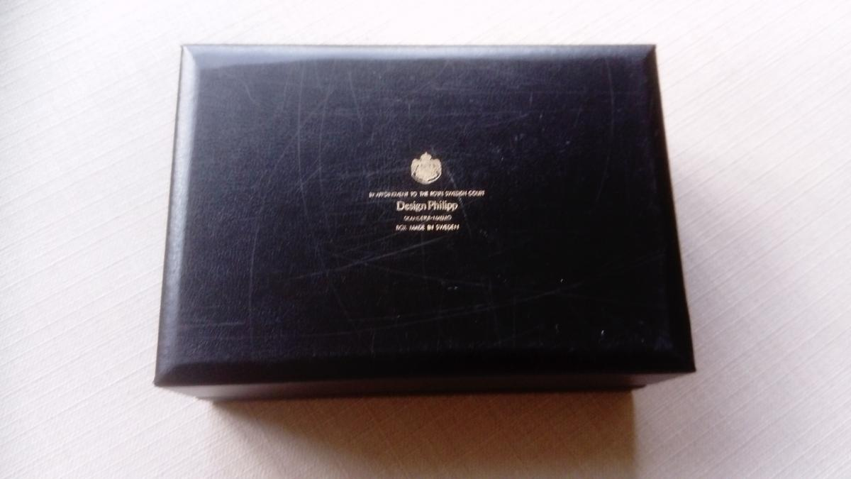 Black Jewellery Box with Gold Decorative Border and Red Velvet Interior, Approx. Dimensions 20cm x 14cm x 8cm (H), Cash on Collection Only
