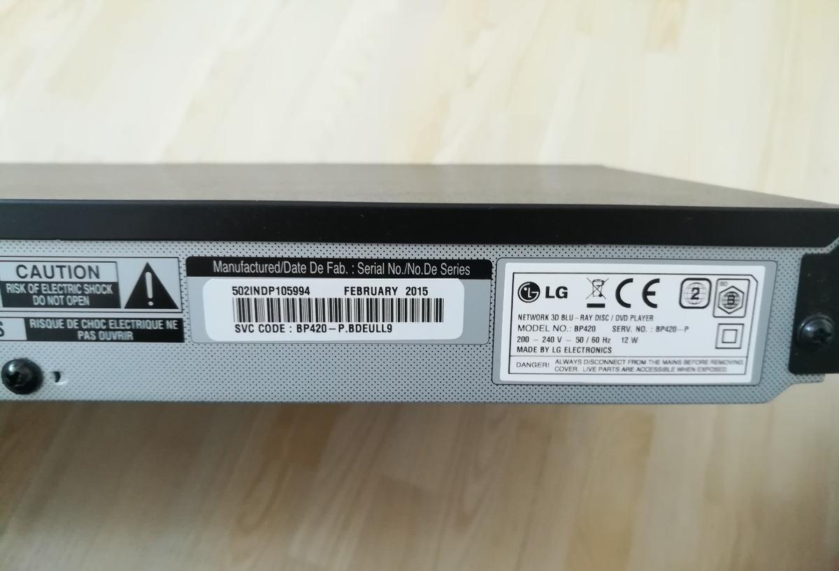 Blue Ray 3D Player -LG BP 420 in 6900 Bregenz for €40 00 for sale
