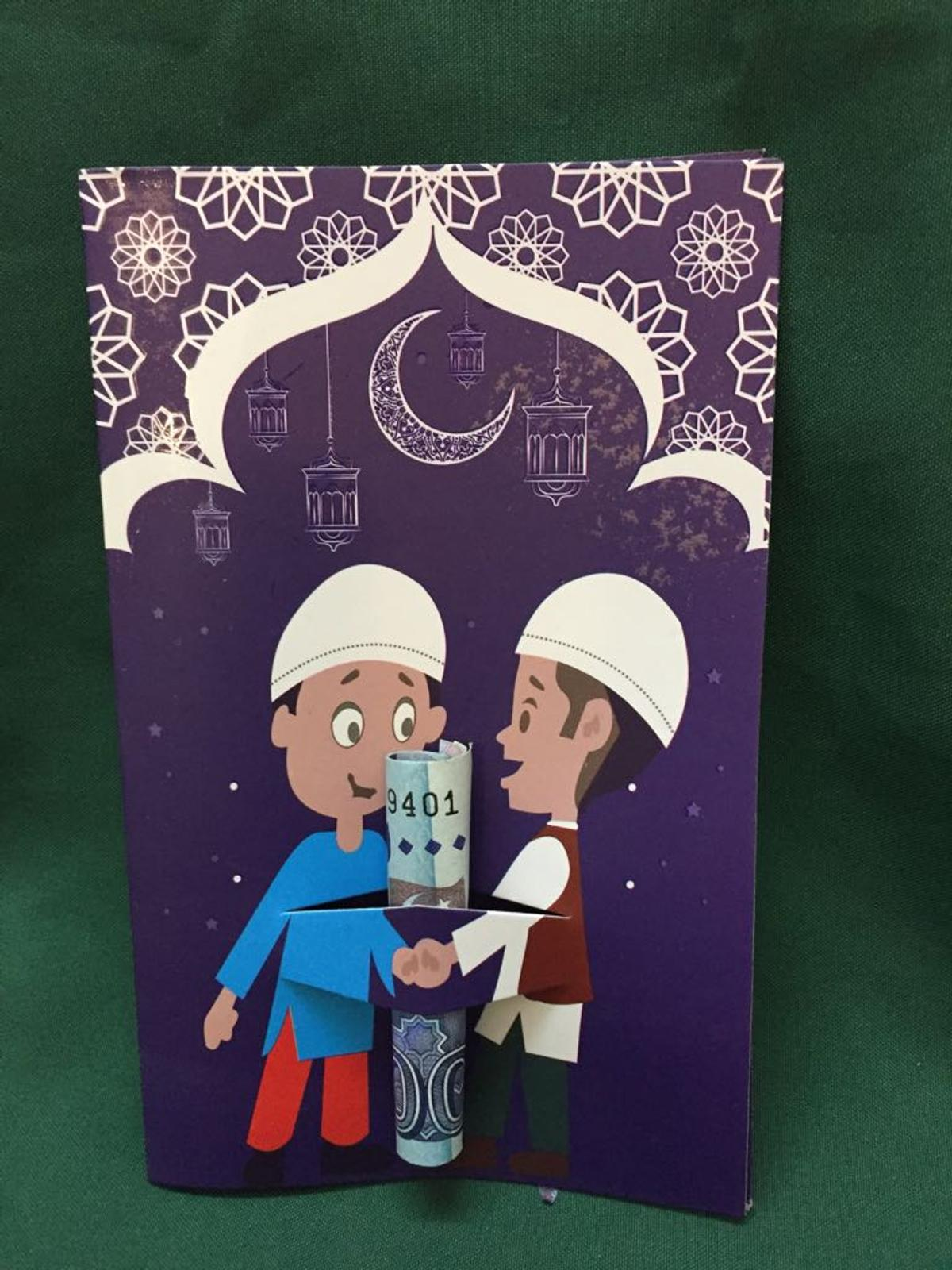 Eid Mubarak Cards Money Envelope In Ha9 Brent For 1 00 For Sale Shpock