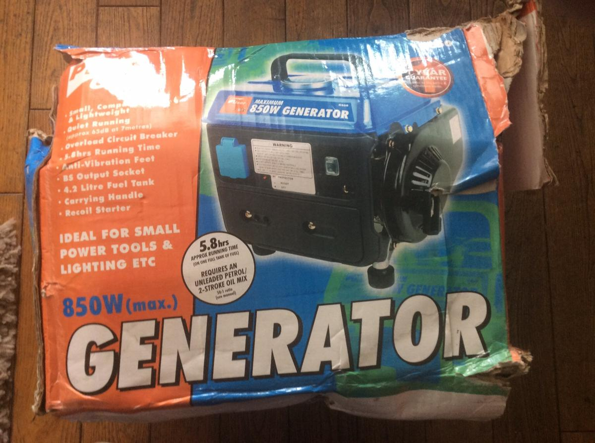 Pro-user G850 generator in DY8 Dudley for £45 00 for sale